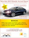 Win This Car - and help support arts education in New Jersey & Eastern Pennsylvania
